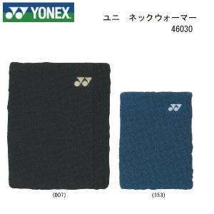 YONEX ヨネックス 防寒用 ネックウォーマー 46030 男女兼用