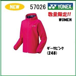 YONEX ヨネックス テニス・バドミントンウェア 数量限定 WOMEN 裏地付きオームアップパーカー 57026|proshop-yamano