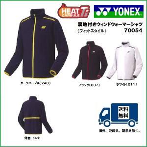 YONEX ヨネックス ユニ 裏地付きウィンドウォーマーシャツ 70054 テニス バドミントン ウィンドウォーマーシャツ 男女兼用|proshop-yamano