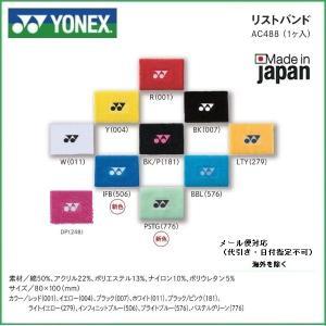 YONEX ヨネックス テニス バドミントン用 リストバンド(1個入り) AC488   YONEX...