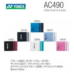 YONEX ヨネックス テニス バドミントン用  リストバンド(1個入り) AC490  メーカー希...