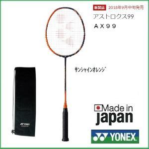 YONEX ヨネックス バドミントンラケット  アストロクス99 ASTROX99 AX99  世界...