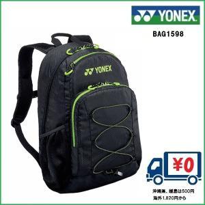 YONEX ヨネックス バックパック BAG1598|proshop-yamano