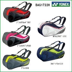 YONEX ヨネックス テニス バドミントン用 ラケットバッグ BAG1722R リュック付き<テニス6本入りサイズ>