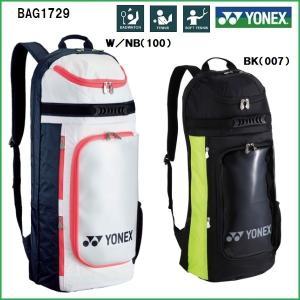YONEX ヨネックス テニス バドミントン用 ラケットバッグ  BAG1729 リュック付き テニス2本入りサイズ|proshop-yamano