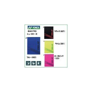 YONEX ヨネックス テニス・バドミントン用  シューズケース   BAG1793|proshop-yamano