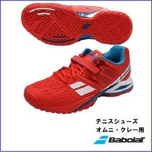 BABOLAT バボラ テニスシューズ オムニクレー プロパルス BPM オムニ M RD メンズ BAS1582 50%OFF