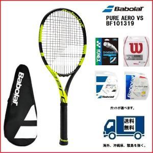 BABOLAT バボラ 硬式テニス ラケット ピュアアエロVS BF101319 30%OFF|proshop-yamano