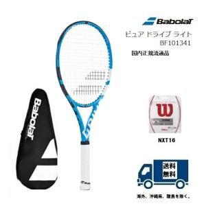 BABOLAT バボラ 硬式テニスラケット  ピュアドライブライト PURE DRIVE LITE BF101341|proshop-yamano