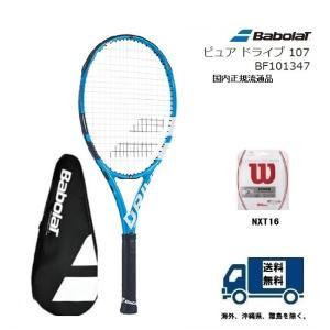 BABOLAT バボラ 硬式テニスラケット ピュアドライブ107 PURE DRIVE107 BF101347|proshop-yamano