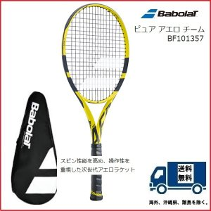 ピュア アエロチーム BF101357  BABOLAT バボラ 硬式テニス ラケット ピュアアエロチーム|proshop-yamano