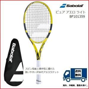 ピュア アエロライト BF101359 BABOLAT バボラ 硬式テニス ラケット ピュアアエロライト|proshop-yamano
