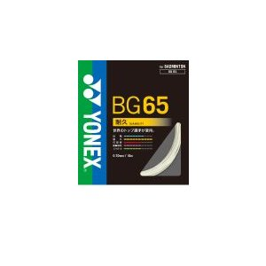 YONEX(ヨネックス)バドミントン・ストリング ミクロン65 BG65|proshop-yamano