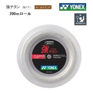 YONEX (ヨネックス) バドミントン・ストリング 強チタン 200mロール BG65T−2 30%OFF|proshop-yamano