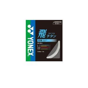 YONEX (ヨネックス) バドミント ン・ストリングス 飛チタン BG68TI |proshop-yamano