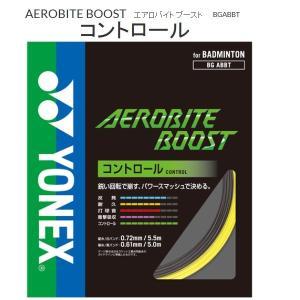 YONEX ヨネックス バドミントン ストリングス エアロバイト ブースト AEROBITE BOOST 30%OFF proshop-yamano