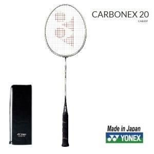 YONEX ヨネックス バドミントンラケット カーボネックス20 CARBONEX20 CAB20F