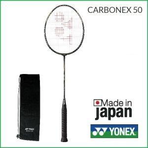 YONEX ヨネックス バドミントンラケット カーボネックス50 CARBONEX50 CAB50|proshop-yamano
