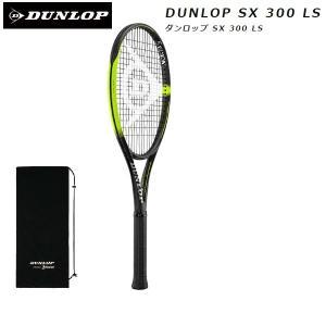 DUNLOP ダンロップ 硬式テニス ラケット SX300LS DS22002 G2|proshop-yamano
