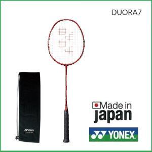 YONEX ヨネックス バドミントンラケット DUORA7 デュオラ7  DUO7  |proshop-yamano