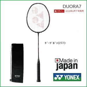 YONEX ヨネックス バドミントン ラケット DUORA7 デュオラ7 DUO7 新デザイン ダー...