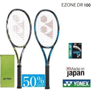 YONEX ヨネックス テニスラケット Eゾーン ディーアール100  EZD100 50%OFF