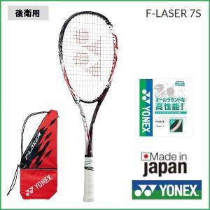 YONEX ヨネックス ソフトテニスラケット  後衛用 エフレーザー7S FLR7S|proshop-yamano