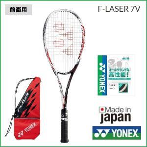 YONEX ヨネックス ソフトテニスラケット  前衛用 エフレーザー7V FLR7V|proshop-yamano