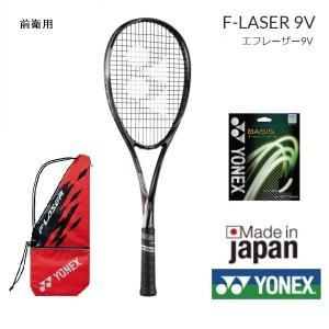 YONEX ヨネックス ソフトテニスラケット 前衛用 エフレーザー9V FLR9V ブラック/ブラック|proshop-yamano