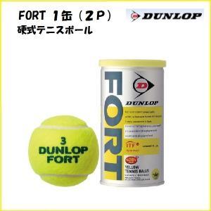 硬式テニスボール  ダンロップ FORT フォート 1缶2球入り|proshop-yamano