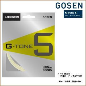 GOSEN (ゴーセン) バドミントン・ストリングス G−TONE5|proshop-yamano