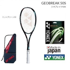 ヨネックス ソフトテニスラケット ジオブレイク50S 後衛用 GEO50S ミントグリーン(131) 軟式テニスラケット 中・上級者用|proshop-yamano