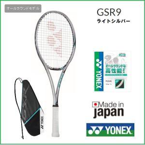 YONEX (ヨネックス)ソフトテニスラケット オールラウンド用 ジーエスアール9(545) GSR9 |proshop-yamano
