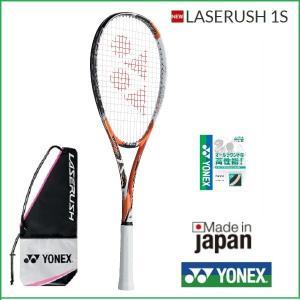 YONEX (ヨネックス)ソフトテニスラケット 後衛用レーザーラッシュ 1S LR1S(005)