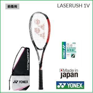 YONEX ヨネックス ソフトテニスラケット 前衛用レーザーラッシュ 1V(ブラック/レッド187)