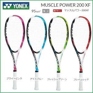 YONEX ヨネックス ソフトテニスラケット 入門者用モデル マッスルパワー200XFG MP200XFG