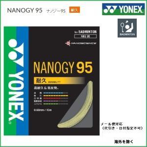 YONEX (ヨネックス) バドミントン・ストリングス NBG95 ナノジー95|proshop-yamano