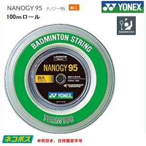YONEX (ヨネックス) バドミントン・ストリング ナノジー95 100mロール NBG95−1 30%OFF proshop-yamano