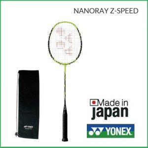 YONEX ヨネックス バドミントンラケット ナノレイZースピード NANORAY Z-SPEED NR−ZSP 新色|proshop-yamano