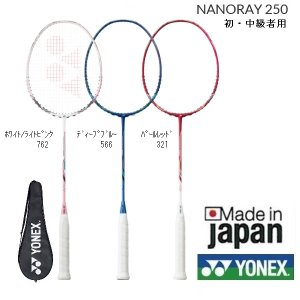 YONEX ヨネックス バドミントンラケット  ナノレイ250 NANORAY 250 NR250 ...