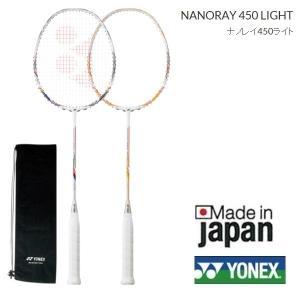 YONEX ヨネックス バドミントンラケット  ナノレイ450ライト NANORAY450LT NR...