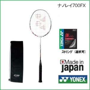 YONEX ヨネックス バドミントンラケット ナノレイ700FX NANORAY 700FX (NR700FX)|proshop-yamano