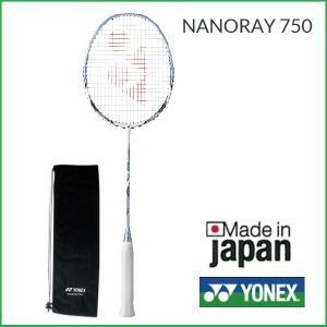 YONEX ヨネックス バドミントンラケット ナノレイ750 NANORAY 750 (NR750)|proshop-yamano