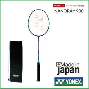 YONEX ヨネックス バドミントンラケット ナノレイ900新デザイン NANORAY 900 (NR900) 25%OFF|proshop-yamano