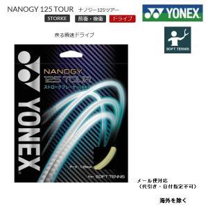 YONEX ヨネックス ソフトテニス・ストリングス ナノジー125ツアー NANOGY125TOUR NSG125T proshop-yamano