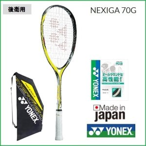 YONEX ヨネックス 後衛用ソフトテニスラケット ネクシーガ70G  NEXIGA70G NXG70G