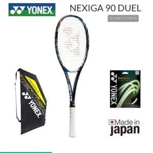 YONEX ヨネックス オールラウンド用 ソフトテニスラケット ネクシーガ90D NEXIGA90D NXG90D|proshop-yamano