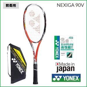YONEX ヨネックス 前衛用ソフトテニスラケット ネクシーガ90V  NEXIGA90V NXG90V 25%OFF|proshop-yamano