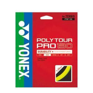YONEX ヨネックス テニス・ストリングス ポリツアープロ130 POLYTOUR PRO 130(PTGP130) proshop-yamano