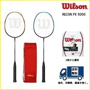 WILSON ウィルソン バドミントン ラケット  レコン PX 5000 RECON PX 5000  30%OFF|proshop-yamano